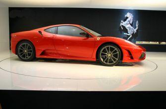 Автосалон Франкфурт 2007 Ferrari F430 Scuderia