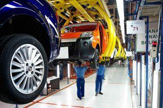 Fiat и PSA Peugeot Citroen  представляют новую концепцию компактного экономичного автомобиля Peugeot Bipper