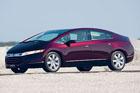 Концепт-кар FCX Honda на топливных элементах