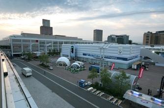 Закрытие Франкфуртского салона 2007, итоги