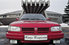 Тест-драйв волга ГАЗ 3110 Князь Владимир