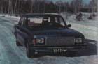 Волга ГАЗ - 3102