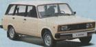 ВАЗ-2104 автомобиль с кузовом типа универсал