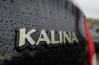Тест-драйв Lada Kalina 1.4