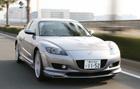 MazdaSpeed M'z Tune RX-8
