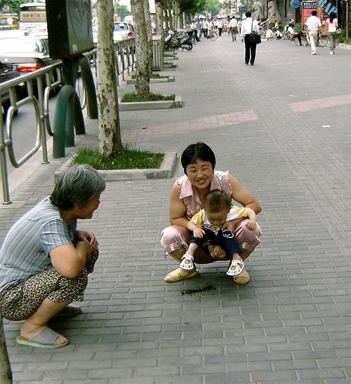 Фото как человек срет 28 фотография
