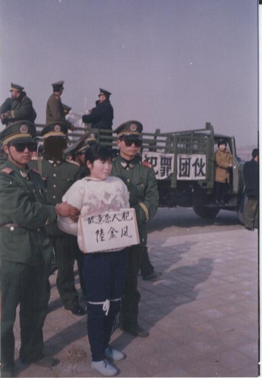 Пытки вибратором японок 23 фотография