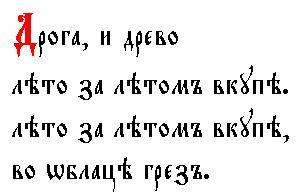 12,54 КБ