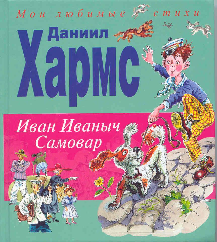 Детские книги скачать в интернете