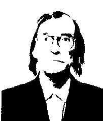 Вячеслав Сачков - Нечеловеческий человек