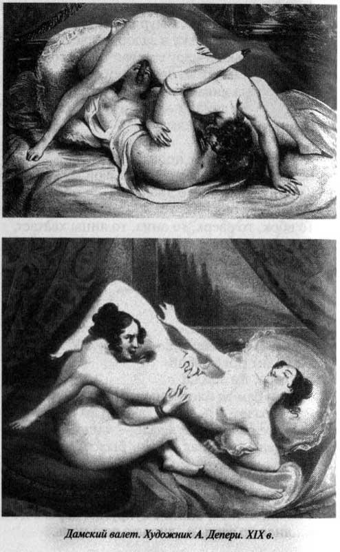 eroticheskiy-syuzhet-dlya-risovaniya
