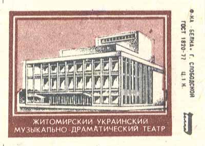 Первый музей дизайна в Москве - адрес, фото, отзывы