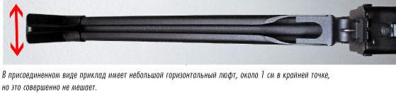 http://ljplus.ru/img3/a/k/aka_keeper/artesaul6.jpg