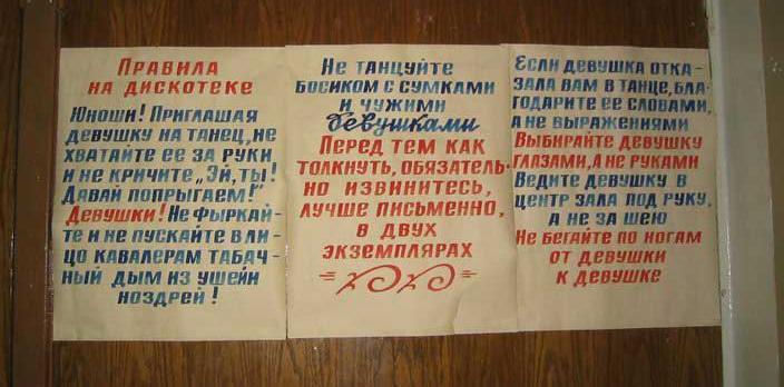http://ljplus.ru/img3/f/a/fattucchieretta/disco.jpg