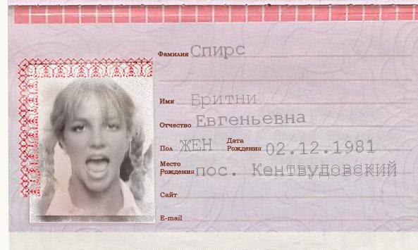 Какой штраф за утерю паспорта