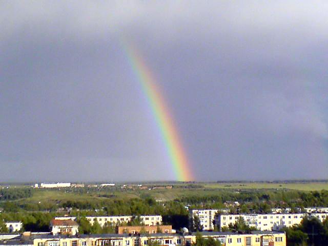 Юргинская радуга