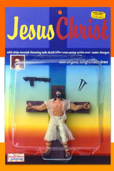Нинзя Иисус Христос Трансформер