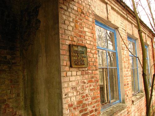 Здание детского сада изрядно