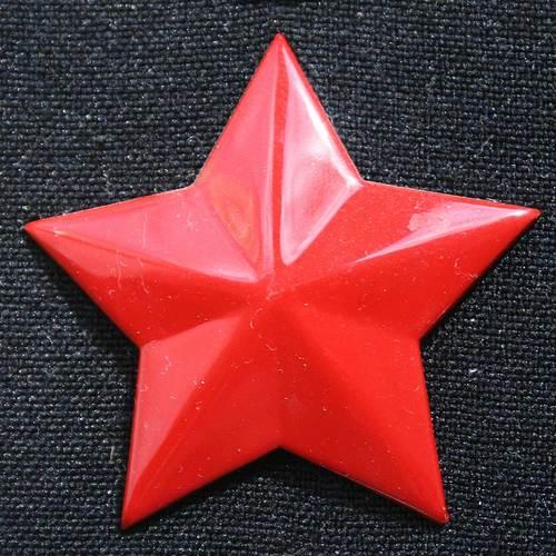 Красные звезды 1