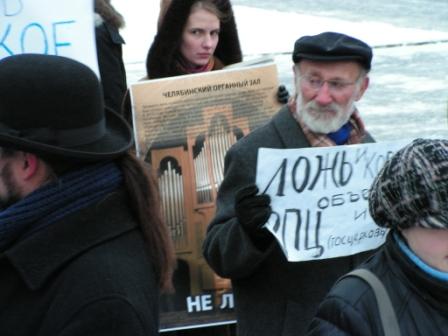 Всероссийская акция против церковной реституции, очевидно,