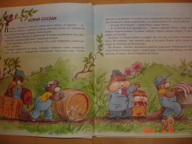 http://ljplus.ru/img4/e/l/elenka_knigolub/DSC07606.JPG