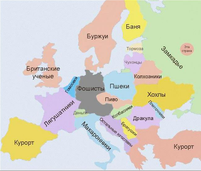 http://ljplus.ru/img4/f/e/felbert/maps_of_europe_russia.jpg