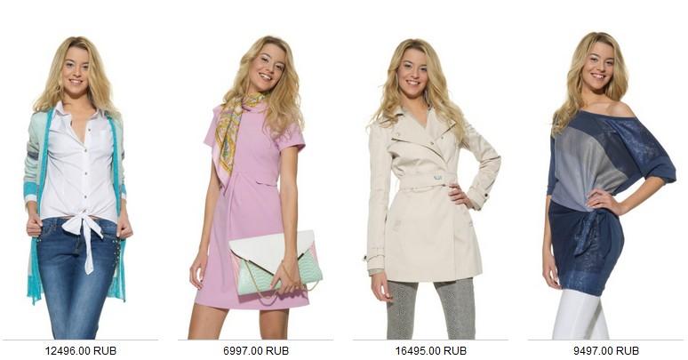 Купить Модную Женскую Одежду Дешево
