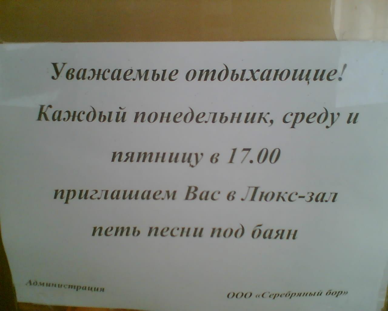 82.24 КБ