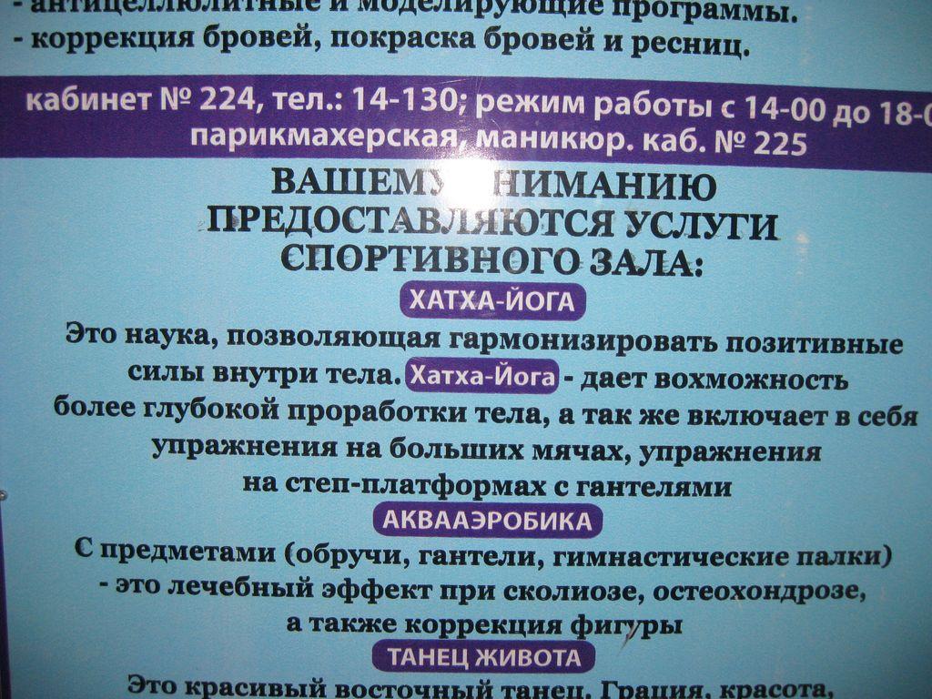 http://ljplus.ru/img4/g/i/girasole_ru/IMG_0499-_1024x768_.jpg