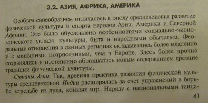 http://ljplus.ru/img4/g/i/girasole_ru/IMG_0522-_1024x768_.jpg