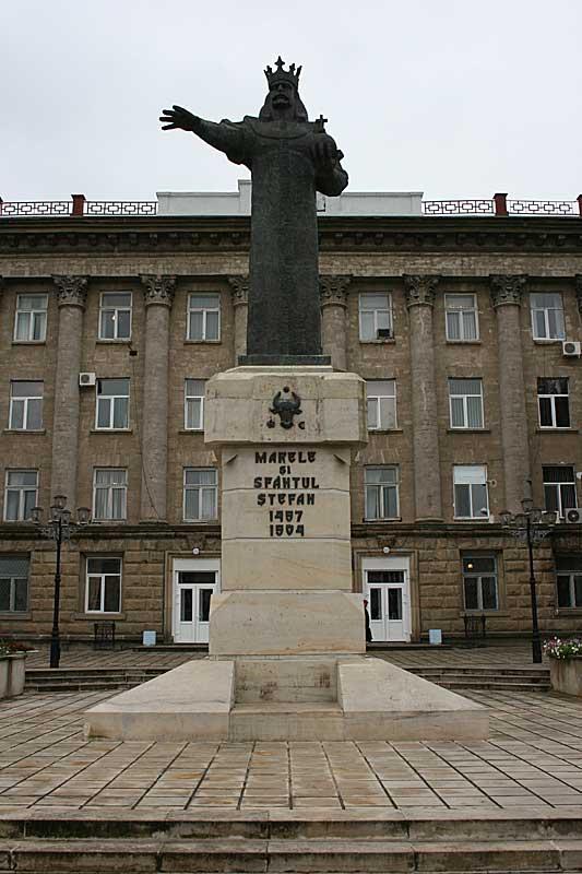 Стефан Великий у мэрии города Бельцы.