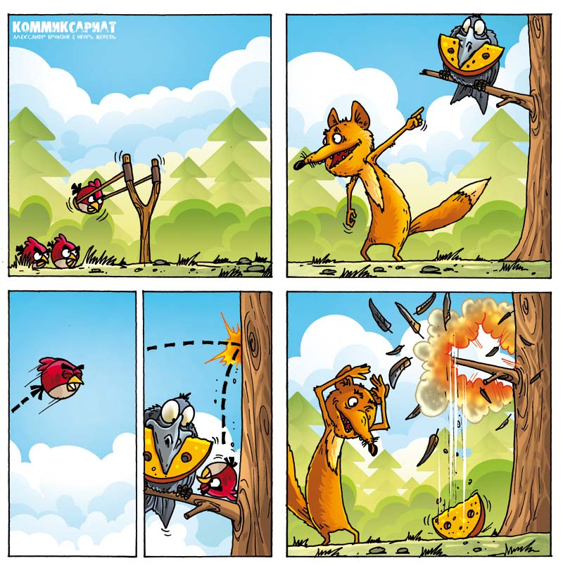комикс о лисе