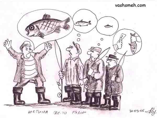 9775 наклейка чёрная рыбак (11х11,5 см)