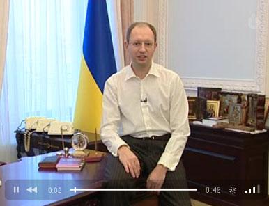 Український політичний веб. Яценюк