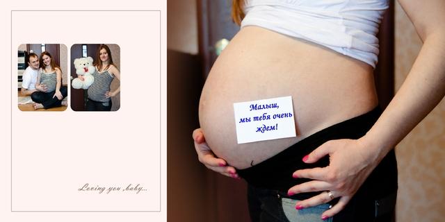 Как сфотографировать красиво беременную 68