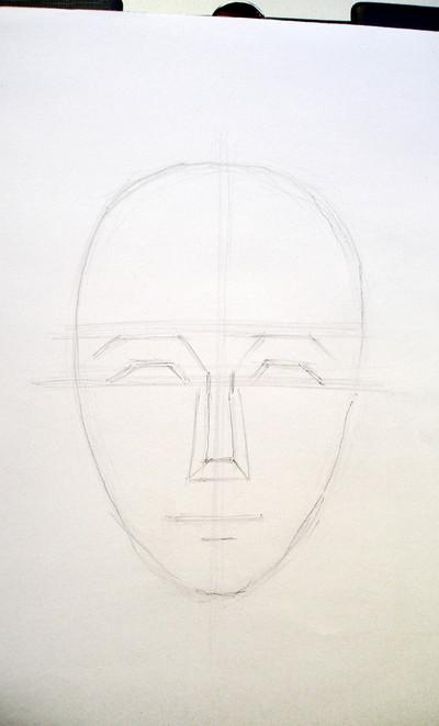 Рисуем схематично вот так.