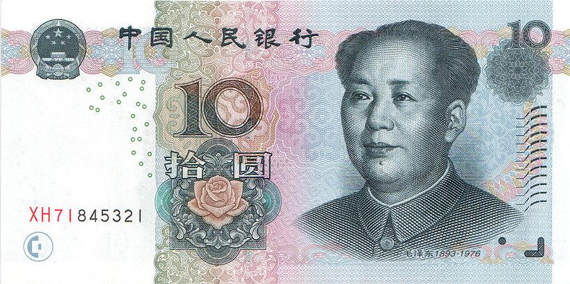 Курс валют ена