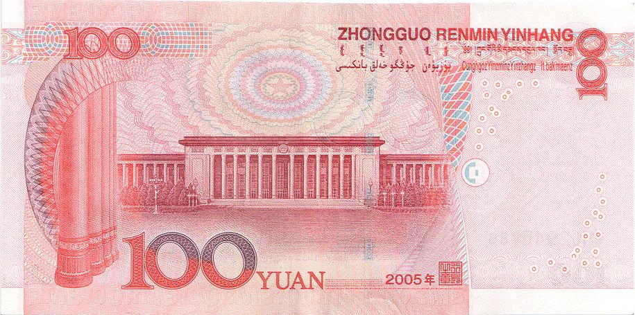 Курс валют китай