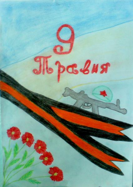Выставка детского рисунка на день победы
