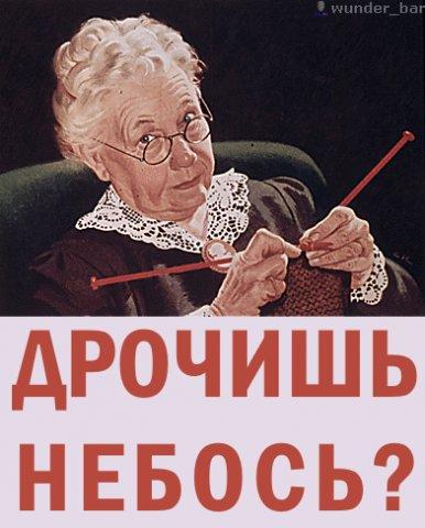 http://ljplus.ru/img4/m/a/mal4ik_mbongo/x_89a70712.jpg