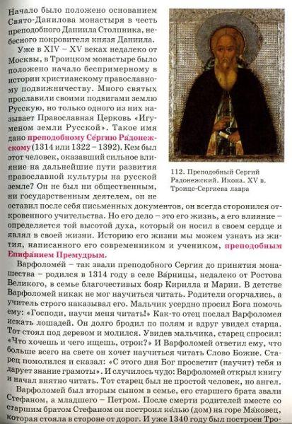 Читать рассказ зимняя дорога пушкина