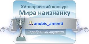 http://mirnaiznanku.livejournal.com/1204410.html