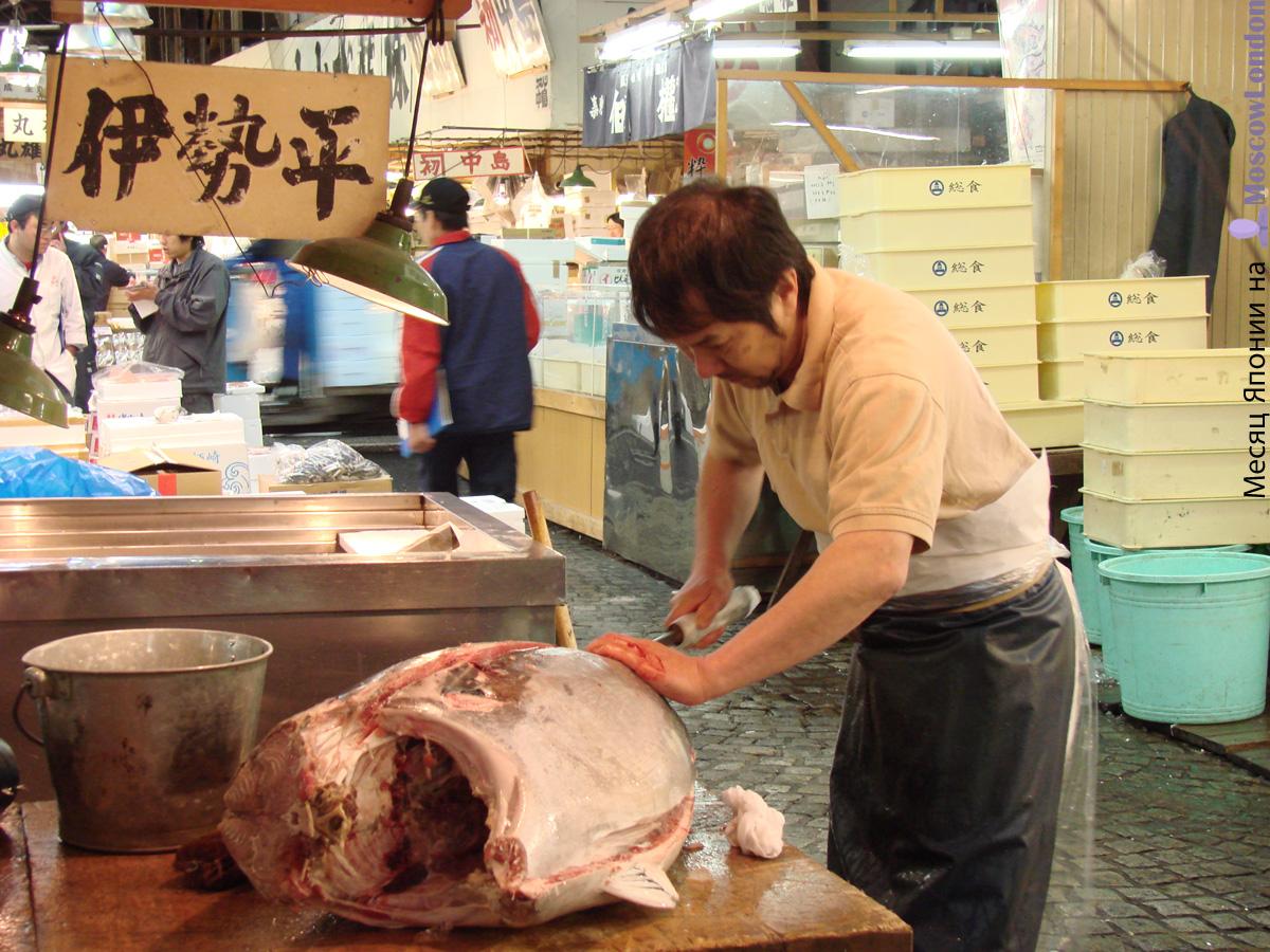 http://ljplus.ru/img4/m/o/moscowlondon/fish-market-razdelka-tuny-2.jpg