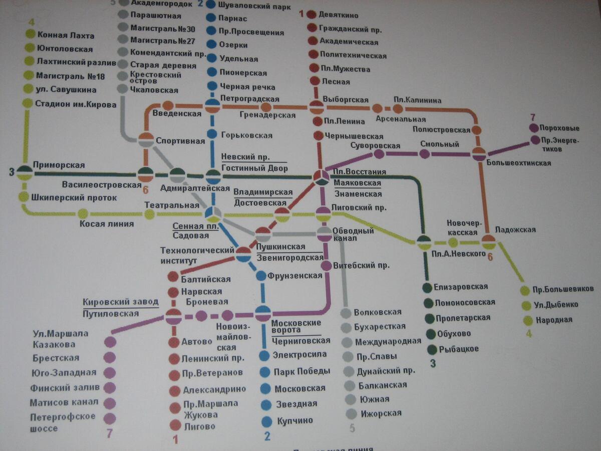 индивидуалки у метро ладожская