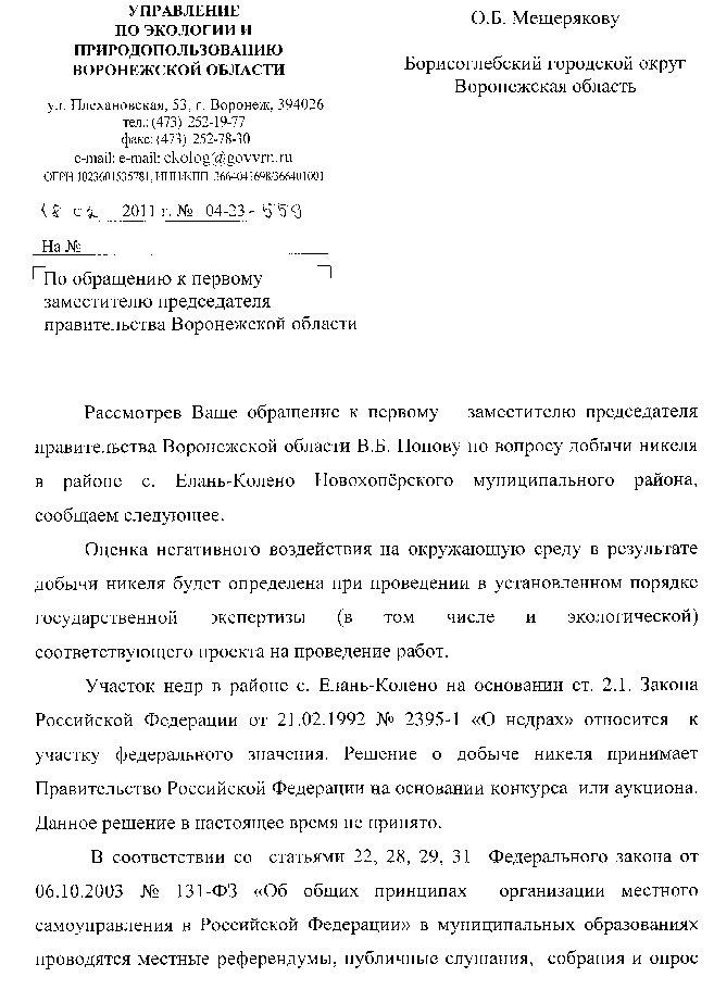 http://ljplus.ru/img4/n/a/nashkray/nikel.jpg