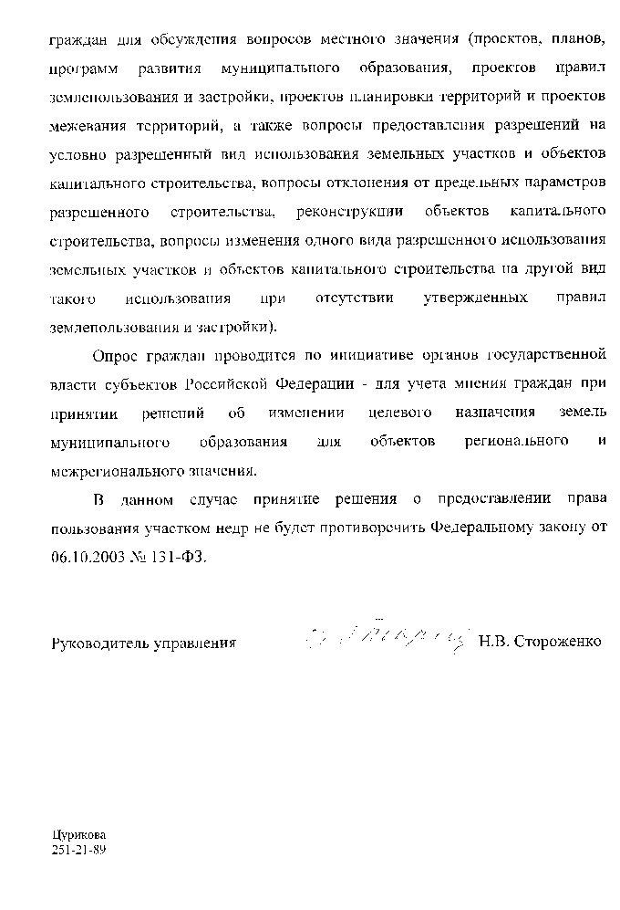 http://ljplus.ru/img4/n/a/nashkray/nikel2.jpg