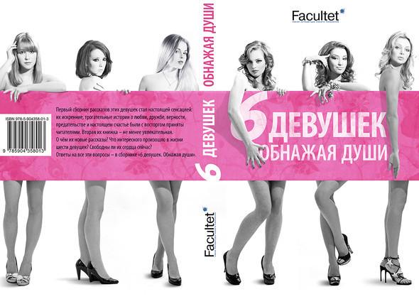Fb2, txt, epub, pdf