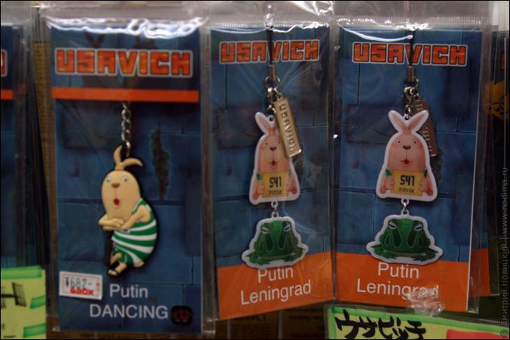 Putin dancing
