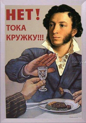http://ljplus.ru/img4/o/l/oljona/fotozhaba_06.jpg