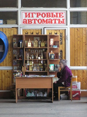 http://ljplus.ru/img4/p/l/plapuporos/avt_rpc.jpg